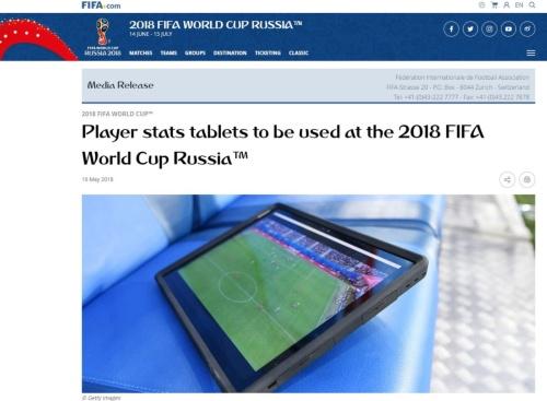 FIFAが2018年5月16日に出したプレスリリース。W杯ロシア大会でプレーヤーのデータ(スタッツ)を見られるタブレット端末が試合で使用されることを伝えた(図:FIFA)