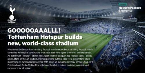 図1 トッテナム・ホットスパーFCの新スタジアムのイメージ