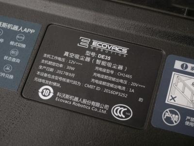 DE35の型番シール部分の拡大写真。「吸◎器(◎は「小」の下に「土」)」は掃除機の意味。動作電圧は12V、定格電力は30W、生産日は2017年9月、充電器モデルはCH1465、充電器の定格電圧は20V、同定格電流は1Aとのこと