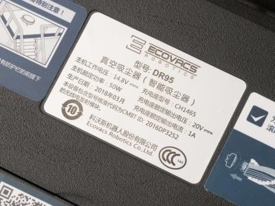 DR95の型番シールの拡大写真。こちらは動作電圧は14.8V、定格電力は50Wで、掃除機自体の機能性としてはDE35より高そうだ。生産日は2018年3月で新しい。充電器に関してはDE35と共通のようだ