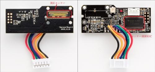測位センサーを搭載した面の裏側には、米テキサス・インスツルメンツのIC「G4A81AJ8ET」が搭載されている。このICがLiDARを制御しているとみられる。