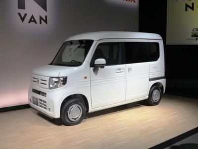 新型の商用軽自動車「N-VAN」