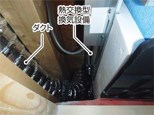 点検口の天井裏に設置した熱交換型換気設備(写真:INDI)