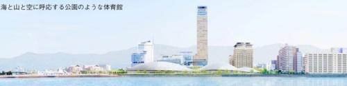 最優秀者に選定されたSANAA案の外観イメージ。背後の超高層ビルは、サンポート高松の高松シンボルタワー。県は案2017年12月、新体育館を整備する基本計画を発表。「新香川県立体育館基本設計・実施設計業務公募型プロポーザル」を実施した。SANAAや藤本壮介氏、坂茂氏らが激突した公開プレゼンテーション後の審査で、SANAAを最優秀者に選定した(資料:香川県)