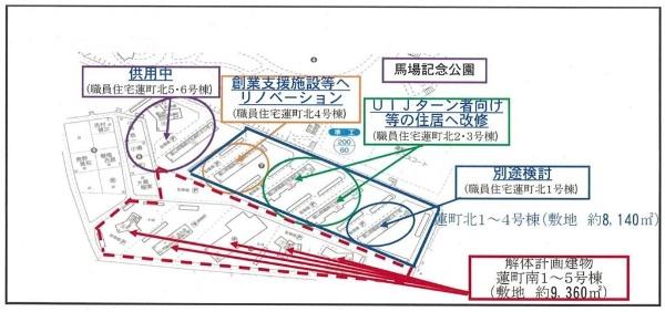付近見取り図(資料:富山県)