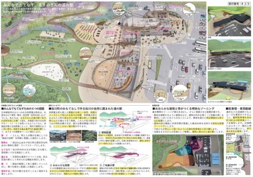 技術提案書の一部。周辺の自然や地形を最大限に生かし、建築と自然が一体となる佐川町の魅力が詰まった道の駅を提案した(資料:STUDIO YY)