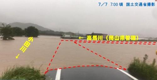 小田川などの堤防決壊によって浸水被害が広がっている様子(写真:国土交通省)