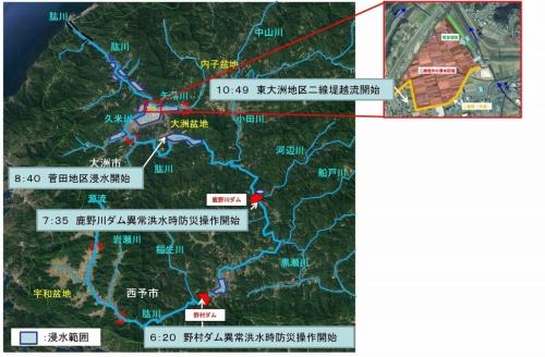 7月7日の肱川流域の浸水状況