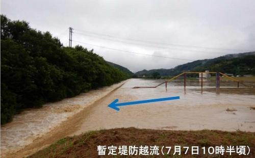 7月7日に、大洲市東大洲の暫定堤防(計画高水位に対応した高さや断面を持たない堤防)で越流した様子。大洲市内の同様の堤防7カ所全てで越流した(写真:国土交通省)