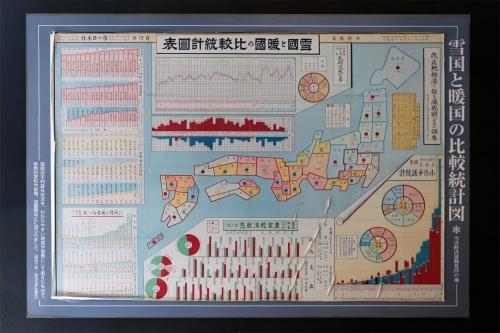 展示資料(撮影:日経 xTECH)