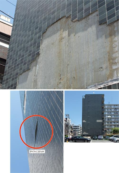 〔写真1〕強風がタイル剥落の直接の引き金に