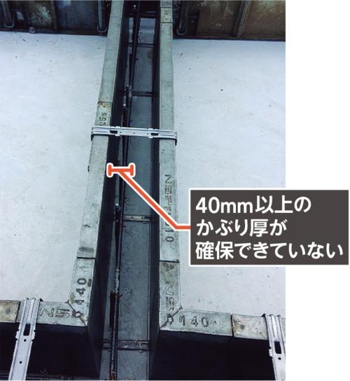 〔写真3〕基礎の立ち上がりを上から見た様子。写真中央を縦に走る鉄筋が左に寄っている(写真:カノム)
