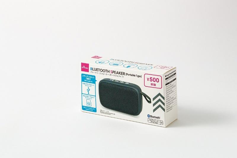 Bluetooth スピーカー ダイソー 【ダイソー】おすすめ「ワイヤレススピーカー2選」音質最強&お風呂で使えるのも
