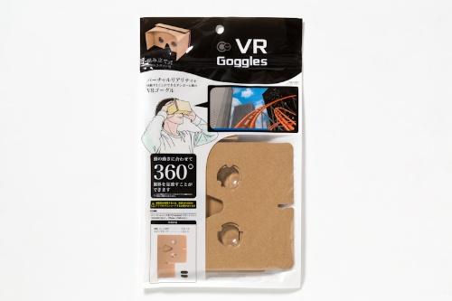 キャンドゥの「VR Goggles」は、段ボール製のVRビューアー組み立てキット。価格は100円(税別)