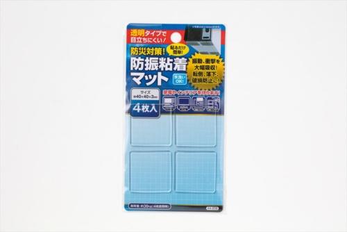ワッツで購入した「防振粘着マット」は、サイズが幅40×奥行き40×厚さ3ミリメートル。これ以外にも100均ショップでは様々なサイズの粘着テープを購入できる