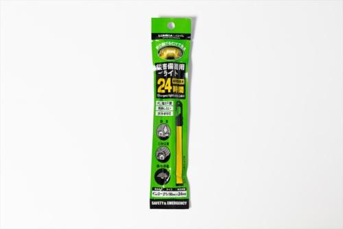 ダイソーで購入した「災害備蓄用ライト」は、電源不要の使い切りライトだ