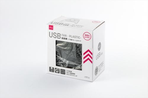 ダイソーで購入した小型扇風機「USB扇風機プラ製フレームタイプ」。パソコンや充電器などのUSB端子から給電し動作する