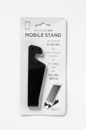 シルクで見つけた「スマートフォン専用MOBILE STAND」