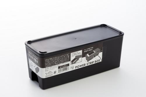 キャンドゥで購入したケーブル収納ボックス「POWER STRIP BOX」