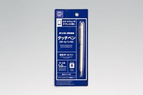 「タッチペン【ボールペン付】」はダイソーで購入。価格は100円(税別)。ボールペンが2色になっている商品もある