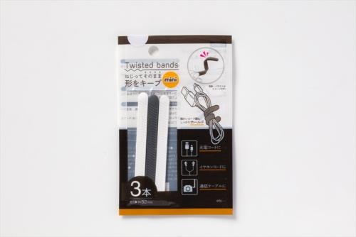 セリアで購入した「Twisted bands mini」は、自由に曲げられる棒状のケーブル整理グッズ。キャンドゥやシルクでも売られていた