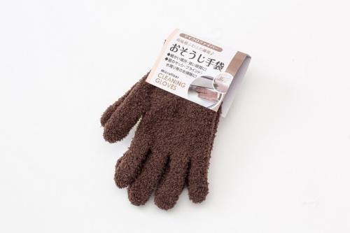 キャンドゥで購入した「おそうじ手袋」