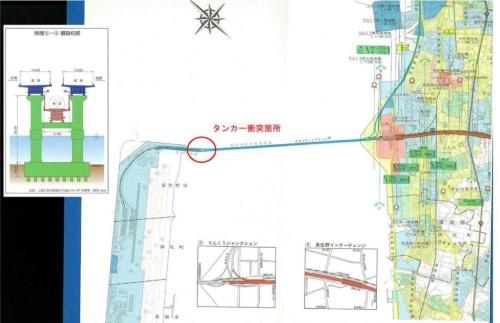 タンカーの衝突箇所と関西国際空港連絡橋の断面図(資料:西日本高速道路会社)