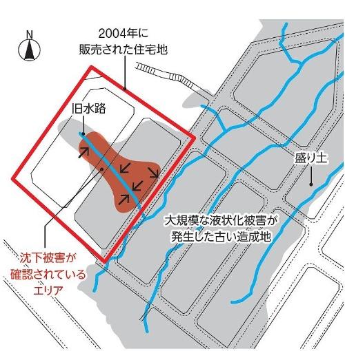 住宅地図に盛り土と過去の水路、沈下被害が確認されたエリアを記載した。盛り土と旧 水路の位置は札幌市の資料に基づく(資料:日経 xTECH)