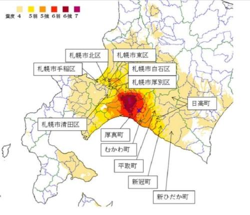 北海道胆振地方中東部を震源とする地震の震度分布(資料:気象庁)