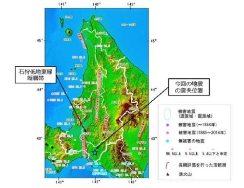 震源と石狩低地東縁断層帯の位置関係(資料:気象庁)