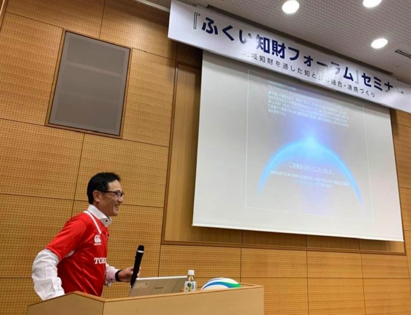 図1●ふくい知財フォーラムでラグビー日本代表のユニフォームを着て講演する筆者 (出所:内田・鮫島法律事務所)