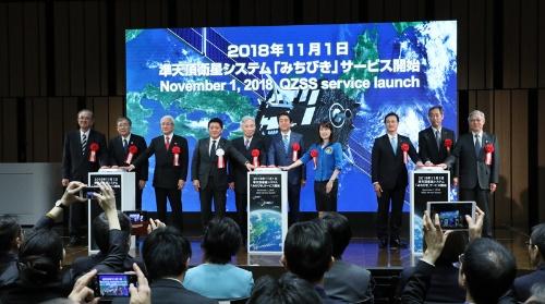 2018年11月1日に開催された「みちびき」本格運用の記念式典(写真:首相官邸)