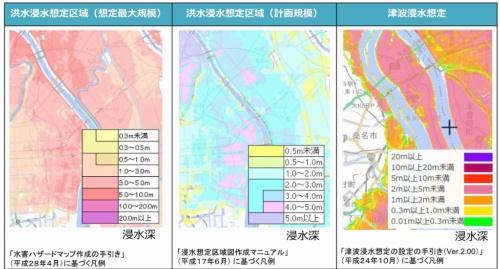 浸水のハザードマップの例。降雨の規模ごとに浸水の深さを地図上に色分けして表示している。これを見れば自分が住んでいる地域の危険度が分かる(資料:国土交通省)