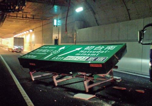 落下した案内看板。この道路は事故の4カ月前に開通したばかりだった(写真:首都高速道路会社)