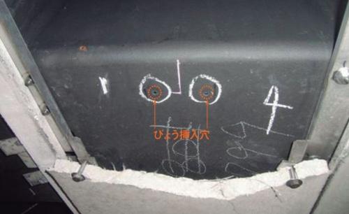 トンネル天井部の取り付け箇所。チョークの白丸で囲んである部分がピンを打ち込んであった穴。事故後の調査で、施工上の不具合は見つからなかった(写真:首都高速道路会社)