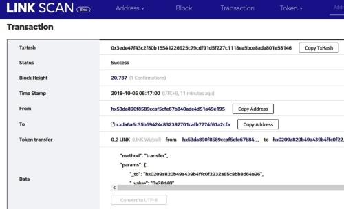 LINEが運用するブロックチェーン上でのトークンのやりとりを表示するサイト。取引のスマートコントラクトはPythonで記述している