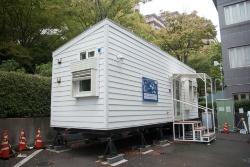横浜市泉区に仮設された、未来の家の外観(写真:村田皓)