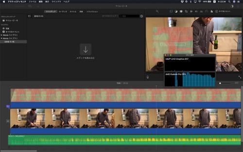 iMovieでの動画書き出し時にeGPU側が使われていることを「アクティビティモニタ」で確認。この処理では所要時間を約27%短縮できた