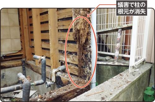 〔写真1〕浴室のリフォームで根元を失った柱が出現