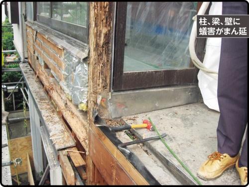 〔写真1〕バルコニーの手すり壁も全滅