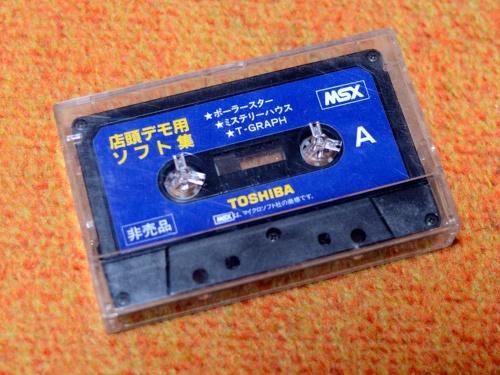 筆者の手元にある1980年代の8ビットパソコン規格「MSX」用のカセットテープ版ソフト。入手の経緯は全く覚えていない