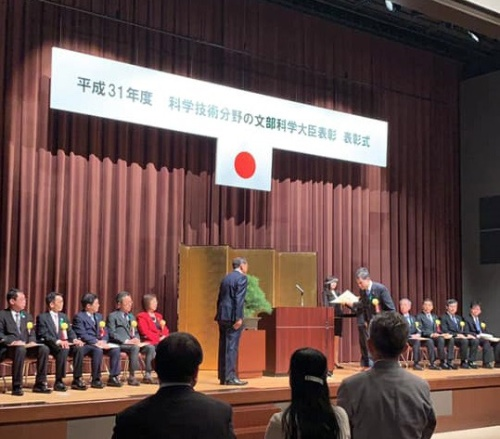 図●文部科学大臣表彰・科学技術賞の表彰式の様子