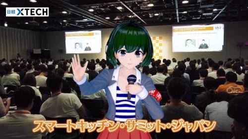 会場はほぼ満席。約500人の参加者がフードテックの未来を議論しました。
