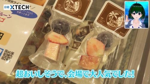 超おいしそうだったのに試食を逃したデイブレイクの「HenoHeno」。新食感の冷凍果物アイスです。