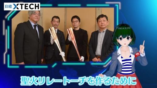 右から2番目が、聖火リレートーチをデザインしたデザイナーの吉岡徳仁さん!