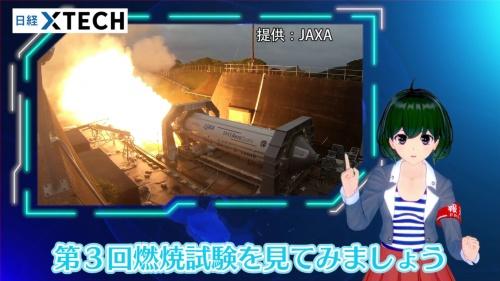 補助ロケットブースター「SRB-3」はH3ロケットだけではなく、JAXAの小型ロケット「イプシロン」6号機以降にも共用される見込みです!
