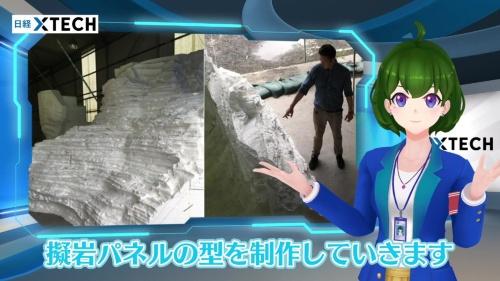 国内外の有名な水族館やテーマパークの建設に関わってきた擬岩づくりの達人がアドバイスしています!