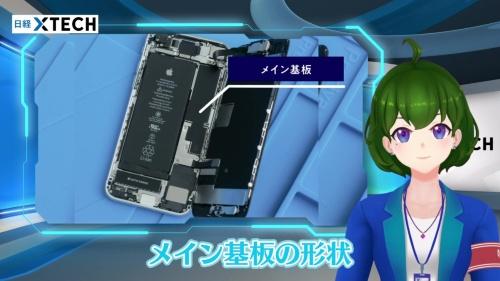 Liイオン2次電池やメイン基板、1眼のカメラモジュールなど、iPhone SEの主要部品は、iPhone 8とほぼ同じ構成なのです!