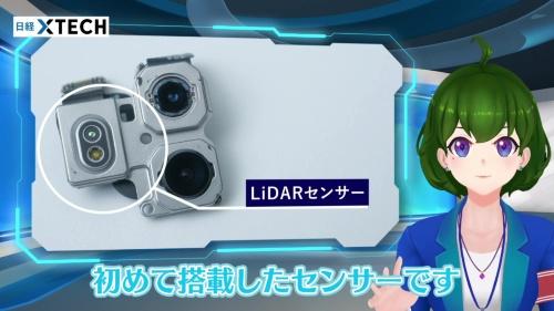 目玉のLiDARセンサーは、リアカメラと一体のモジュールになっています!