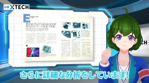 日経エレクトロニクス8月号ではLiDARセンサーの中身まで調べましたよ!